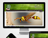 Ebnmasoud-roqyah Wordpress Theme