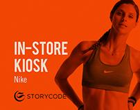 Nike Bra Finder