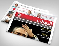 Zamalek Sporting Club | Official Magazine New Design