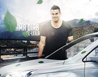 Amr Diab El-Leila 2013