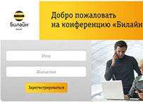 Beeline Business