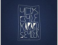 'Yok Öyle Kararlı Şeyler' Music Band Logo