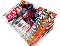 Magazine Scooter