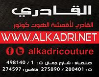 alkadri for haute couture