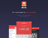 SUNING WALLET For Business
