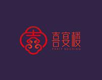 喜宴楼品牌标志设计