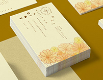 Xin Brow Embroidery Specialist | Logo & Business Card