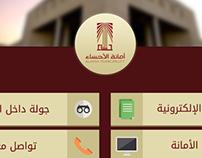 Al Hasa Municipality Kiosk Design