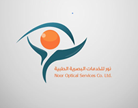 Identity Design: Noor Optical Services, Jedda.