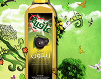 Product Advertising campaign: Afia
