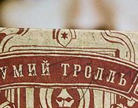 Mumiy Troll «Kontrabanda»
