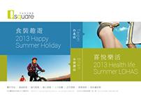 Website 官網建置提案 | Q square 京站時尚廣場