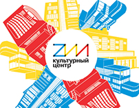 Posters for ZIL Culture Centre