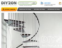 Diyzon Stairways