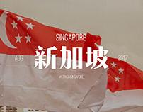 Photography///Singapore