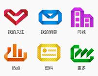 UI icon - Origami