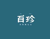 2014 Logotype