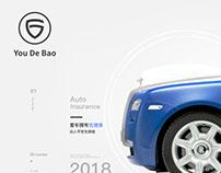 you de bao Auto insurance app ui
