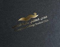 شعار النادي الطلابي بكلية الحاسب
