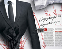 Fashion feature about man suit