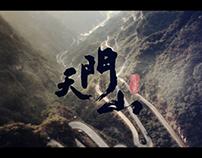 RedBull Drift Racing in China