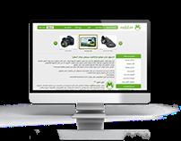 Marketcom Website