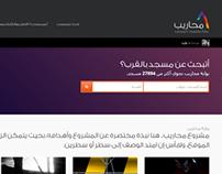 Mahareeb UI