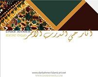 catalog darb ahmer