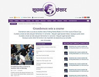 Wbsite Design for News Site Suchana Sansar