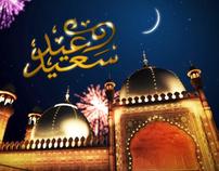 Eid ul Azha 2010 Title Graphics