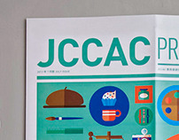 JCCAC Programme July Issue