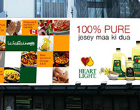 Heart Light 100% Pure Canola Oil