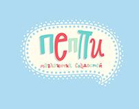 Логотип магазинчика сладостей