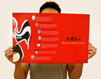 Digital Page Design About Chinese Opera