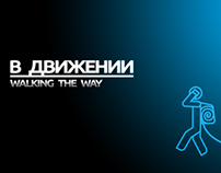 Walking the Way (Tele2 promo)