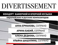 "Афиша концерта ""Divertissement"""