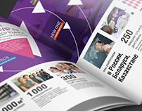KupiVIP.ru Brochure