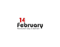 14February Web Site