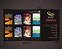 Literature Library Web Site