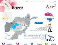 Amu Bazar Web Site