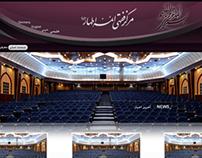 Imams of jurisprudence Center Web Site