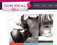 Qom Ideal Web Site