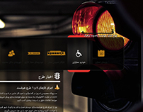 Qom Traffic Web Site
