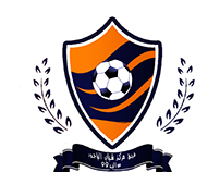 football team slogan