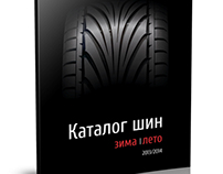 """Tires catalogue for """"Shate-M"""" company"""