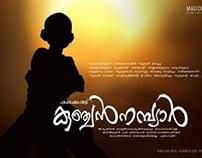 Film Poster- Kunchan Nambiar