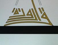 Qarurah