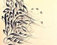 Free Calligraphy