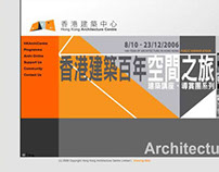 Hong Kong Architecture Centre Website