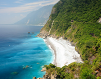 Discover the beauty of Taiwan